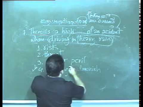 ติวภาค ก. กพ (ข้อสอบอังกฤษจากเว็บ กพ) ระดับ 3-4 ข้อ7
