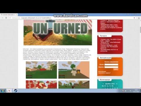 Как скачать и установить игру Unturned 3.0