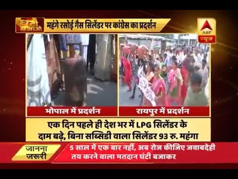 Ghanti Bajao: Congress protests LPG price hike in Bhopal and Raipur