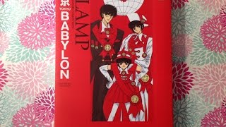Unboxing Tokyo Babylon/ Editorial Kamite