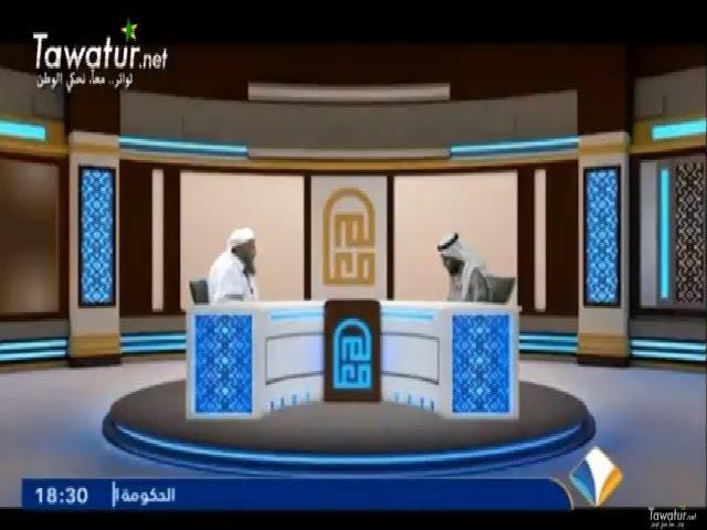 برنامج معالم - الحلقة (14)- الإلحاد(6)  | قناة المرابطون