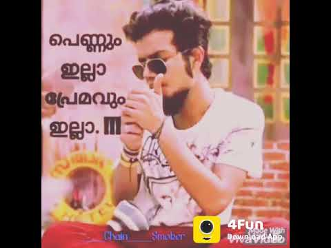 Whatsapp status malayalam single #status#love#song#lyrics💜 Telugu