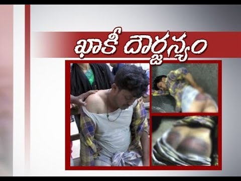Police Brutally Thrashes Man for Alleged Theft of Cell Phone | Victim's Wife | Guntur