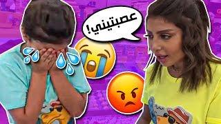 ميمي تعصب بسبب طلبات نور!😲😭