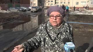 видео Портал Автовладельцев ВАЗ 2109