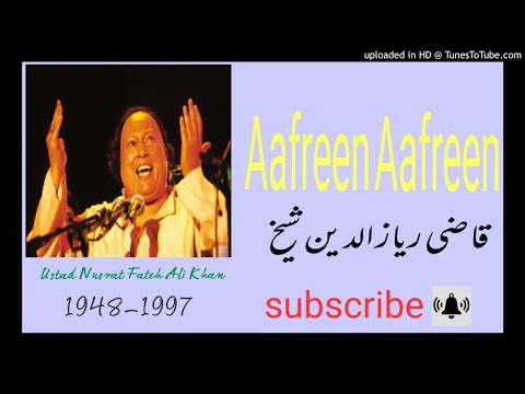 Aafreen-Aafreen (ustad Nusrat Fateh Ali Khan)