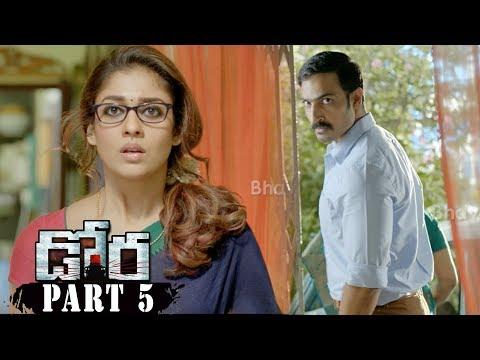 Dora Telugu Movie Part 5 || Nayanthara ,...