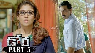Dora Telugu Movie Part 5    Nayanthara , Harish Uthaman
