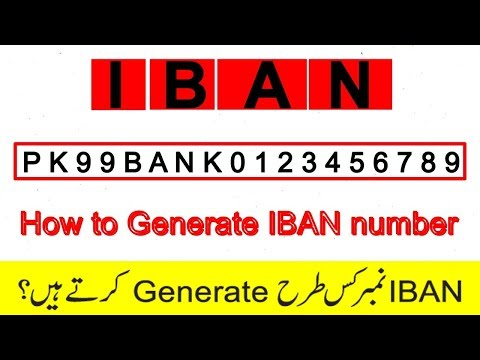 How to Generate IBAN number of any Bank Account   Urdu / Hindi 2018
