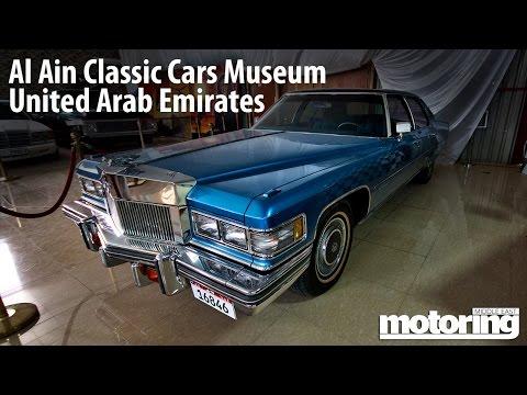 Amazing Classic Car Collection in Al Ain UAE