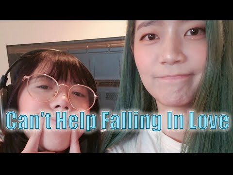 Sarah Lee (avocadopeeled) - Can't Help Falling In Love Ft Lily