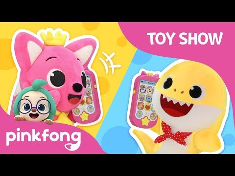 Pinkfong Baby Shark Pop-Up Smartphone | Pinkfong Toy Show | Pinkfong Toy...