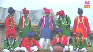 Bera Na Choryo Ya Gaadi Kit Le Jaagi I 52 Gaamo Ki Ragniyan I Rajendra Kharakiya I Sonotek Cassettes