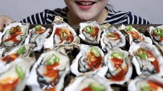 생굴 리얼사운드, oyster(Eating Sound)