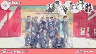 M.O.A - Mansae 만세 (SEVENTEEN)_Cover