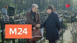 """""""Тайны кино"""": """"Белорусский вокзал"""" - Москва 24"""
