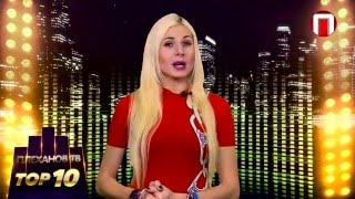 ТОП-10 программ Плеханов ТВ №4 (январь)