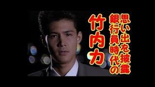 俳優の竹内力(53)が30日、都内で行われた映画「王様のためのホログラム...