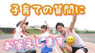 【生配信】金田朋子&森渉 子育ての質問に答えます!