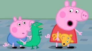 Peppa Pig Italiano - Peppa Pig e la Casa Spezzata - Collezione Italiano - Cartoni Animati