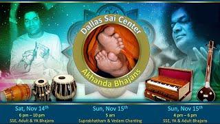 DSC Akhanda Bhajan - 2020 - Suprabhatam Session