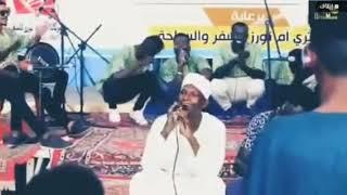 اشجر النبق الجق جق كامله + اللهم لا شماته