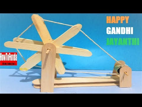 GANDHI charkha | JAYANTI SPECIAL | Diy | ice cream | POPSICLE STICK CRAFT ideas | BEST OUT OF WASTE
