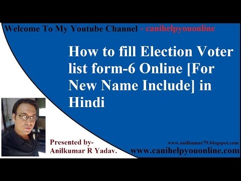 NVSP-How to inclusion new name in Election Voter list/electoral roll form-6 Online [Hindi]