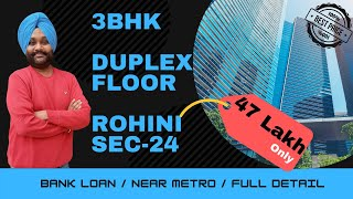 Rohini Sector 24 Builder Floors | 3Bhk Rohini Delhi | 99Bricks | Property in Rohini Delhi | DDA