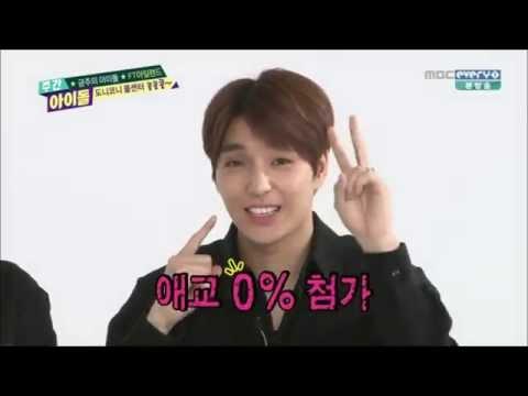 150429 FTISLAND Jonghoon Gwiyomi @ Weekly Idol