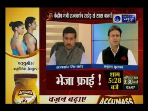 Exclusive Interview with Rajyavardhan Singh Rathore