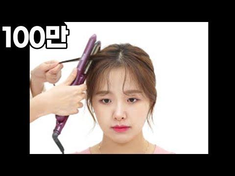 당고머리 예쁘게 묶는 법 3