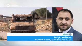 حاتم العريبي: المؤتمر الليبي انتهت صلاحيته | المسائية