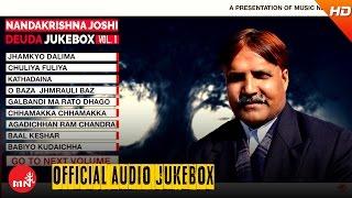 Nanda Krishna Joshi Deuda Song Collection | Jukebox VOL - 1