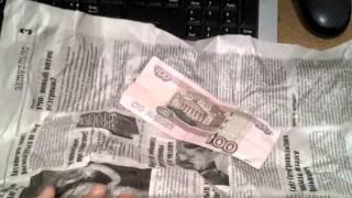 Фокус с купюрой и газетой