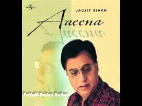 GHAR SE NIKLE THY HAUSALA KARKE Jagjit Singh Album AAEENA