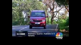 2012 Mahindra Quanto in India road test