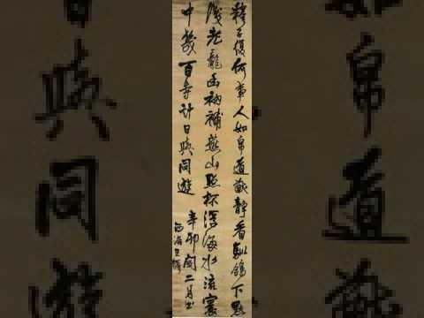 「【王鐸Wang Duo】《002》」