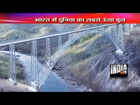 World's Tallest Railway Bridge Built in India!