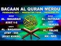 Ngaji Merdu Ayat Suci Al Quran Pengantar Tidur, Penenang Hati & Pikiran - 1 JAM Nonstop!!
