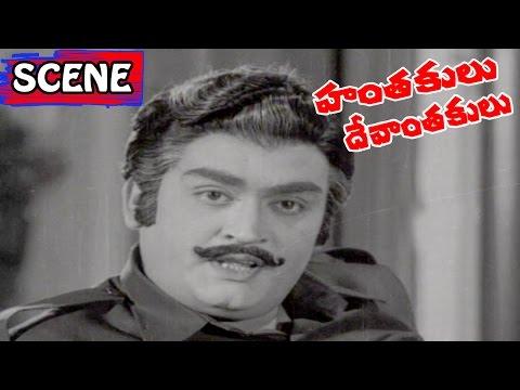JyothiLakshmi In Raja NarendraVarma House -  Hanthakulu Devanthakulu Movie Scene |Krishna |V9 Videos
