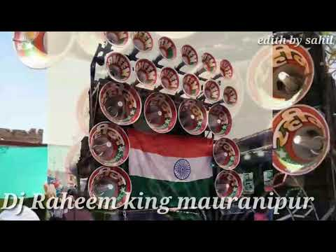 Song Dj mauranipur Mp3 & Mp4 Download