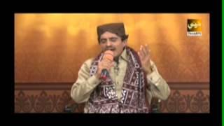 urdu naat  ya muhammad muhammad may kehta raha dharti tv hafiz zeeshan memon 03009310320
