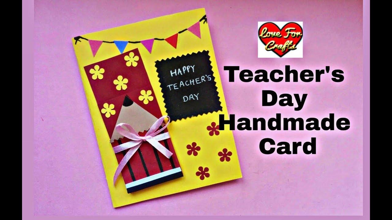 Handmade Teachers Day Card Diy Teachers Day Card Youtube