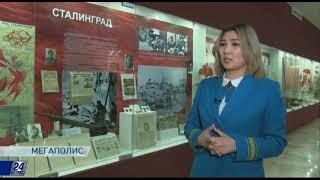 В военно-историческом музее Вооруженных сил РК