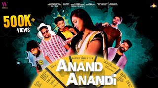 Anand Anandi Romantic Comedy Independent Film By Ramesh P Kumar || Latest Short Films || Runway Reel