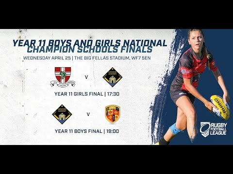 Year 11 Girls National Champion Schools Final