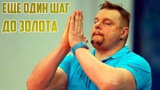 Еще один шаг до золота! «Зенит-Казань» - «Зенит» (Санкт-Петербург)