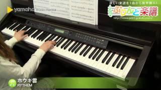 使用した楽譜はコチラ http://www.print-gakufu.com/score/detail/31698...