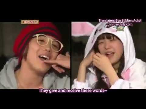 exo d.o and girl's day sojin dating